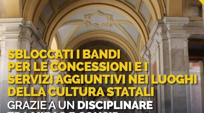 Meetup Orvieto. Servizi museali aggiuntivi.